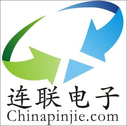 西安连联电子有限公司