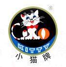 天津市电缆总厂橡塑电缆厂(小猫电缆)
