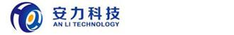 杭州安力科技有限公司
