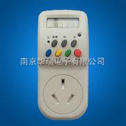 16A大功率热水器定时器 电子定时器 定时插座 可编程插座 循环定时开关 延时器