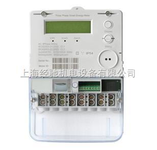 威胜-mc5三相多功能电能表