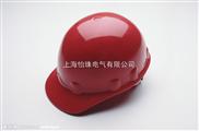 安全防护帽 --怡珠