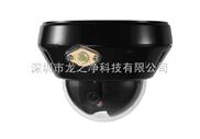 数字型高清室内半球监控摄像机