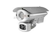 高清紅外防水網絡攝像機