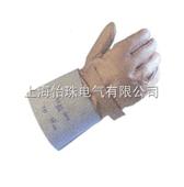绝缘手套外用防护手套,高压绝缘手套外用防护手套,绝缘外用手套