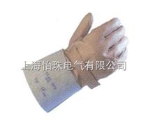 絕緣手套外用防護手套,高壓絕緣手套外用防護手套