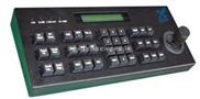 三维摇杆主控键盘