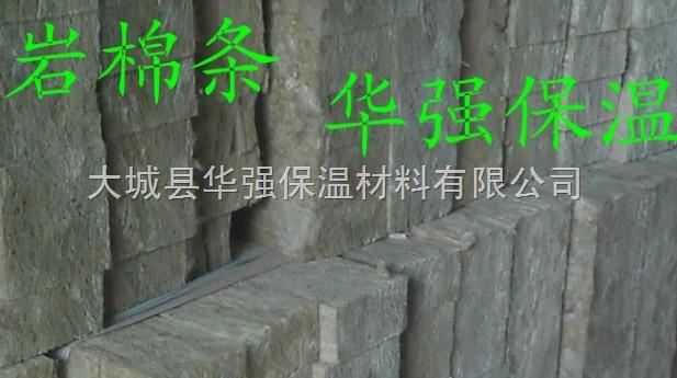 呼和浩特岩棉板规格有哪些?