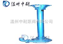 NL型立式液下泥浆泵