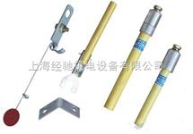 BRW-10/200P,BR1-10/200P,BR2-10/200P电力电容器保护高压熔断器