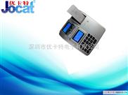 中文语音打印一体IC消费机