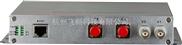 杭州飞畅科技2路节点级联视频光端机