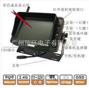 厂家直销5寸无线数字屏彩色液晶显示器,宽电压输入,外壳采用ABS材料