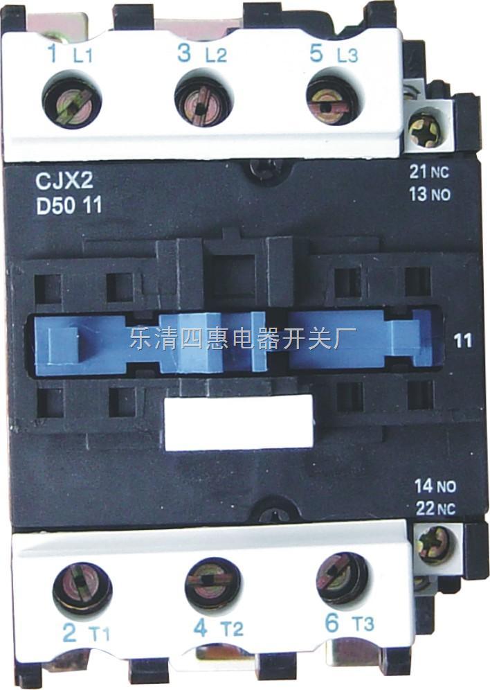 cjx2-2510-交流接触器