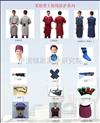 射线防护服(衣帽、手套、眼镜、围裙)
