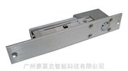 安全型电插锁附信号及附延时功能