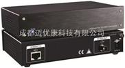 HDbaseT转3G-SDI 接收端转换器