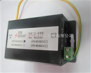 CPD-W220AC/2-网络电源二合一防雷器