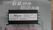 RESON视频二合一防雷器,电源+视频监控防雷模块