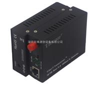 TBC-3302E-FC-S20-TBC-3302E光纤收发器
