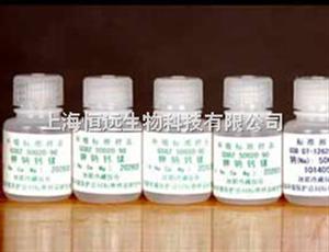 5'-胞苷酸,胞苷酸用途,对照品