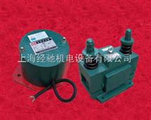 CZ10,CZ50,CZ100 仓壁振动器/防壁塞装置