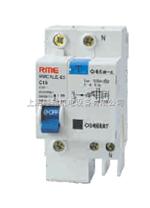 RMC1LE-63/3P,RMC1LE-63/3P+N小型漏电断路器