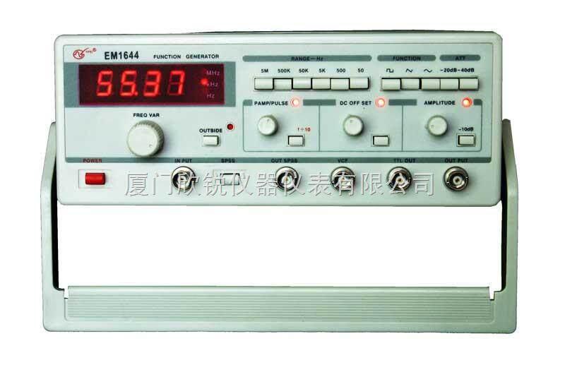 函数信号发生器(em1644 5mhz)