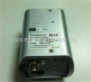 抗强光仿松下宽动态摄像机WV-CP504D