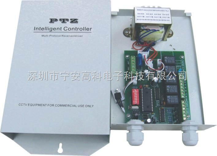 na-3001a 通用型室内外解码器