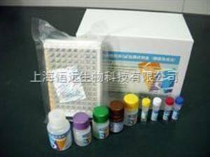 水质PH速测盒,水质PH速测盒批发