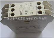 脉冲转模拟信号转换器/变送器