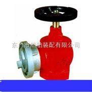 消防栓 防火栓 消火栓价格 室内消火栓