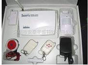 GSM智能红外线防盗报警器 /家用红外报警器/短信报警器/发短信防盗报警器