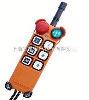 f21-e1-f21-e1电动葫芦遥控器
