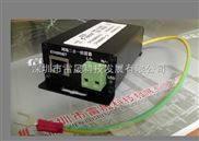 CPD-W24DC/2,CPD-W220AC/2,CPD-W12DC/2-网络高清摄像机防雷,网络二合一避雷产器CPD-W24DC/2