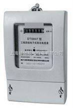 DTS607、DSS607三相电子式电能表