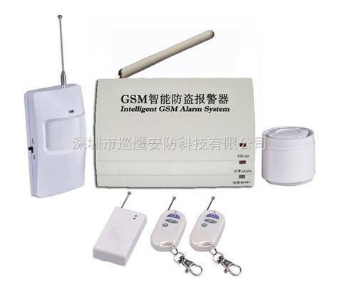 GSM報警器,呼救通系統,GSM彩信報警器,醫療緊急呼救