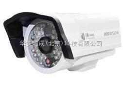 海康红外筒型网络摄像机
