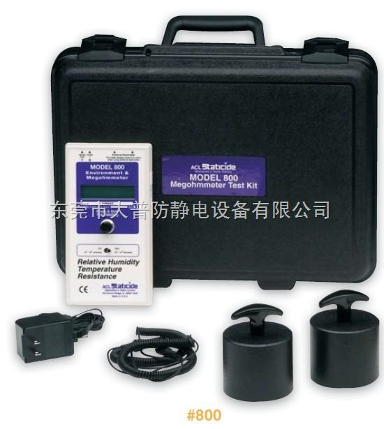 美国原装进口ACL-800重锤电阻测试仪,ACL-800体积电阻测试仪