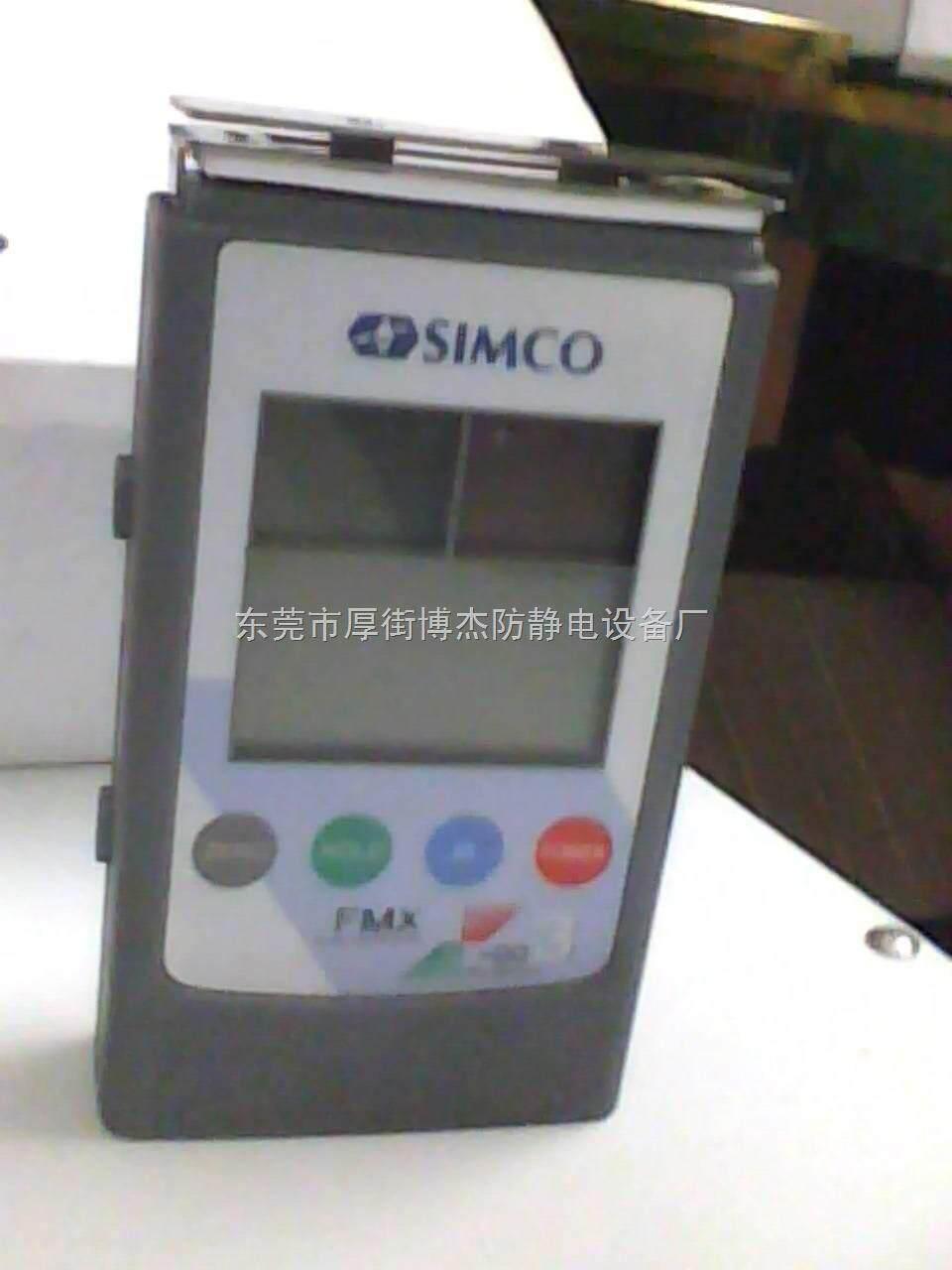 simco fmx-003静电测试仪