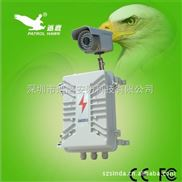 GSM电力防盗工程专用报警器G33