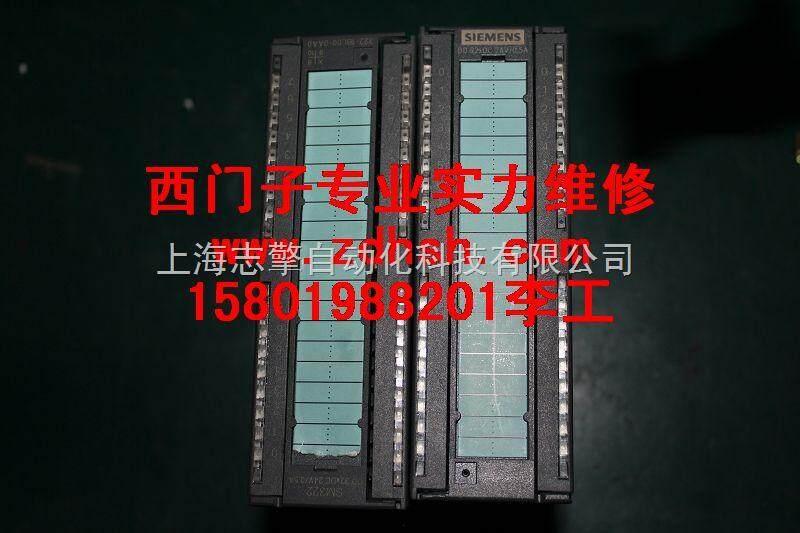 西門子CPU315-2DP維修