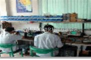上海三菱变频器维修中心