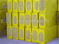 防水岩棉板//硬质防水岩棉板价格