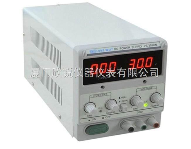 可调直流稳压电源(带毫安显示)