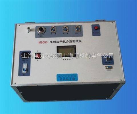 抗干扰介质损耗测试仪 菲柯特电气
