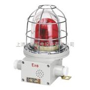 BBJ-G防爆声光报警器,BBJ-Z防爆声光报警器