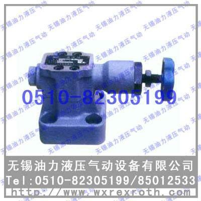 YF-B8H2-S,YF-F8H2-S 溢流阀型号 参数 价格