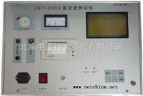 真空度测试仪 型号:YZYD1-RZKY-2000